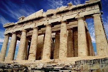 Soñar con Acrópolis