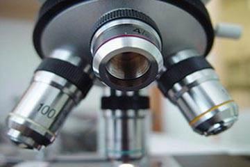 Soñar con Microscopio