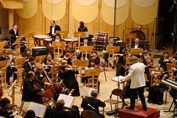 Soñar con Orquesta