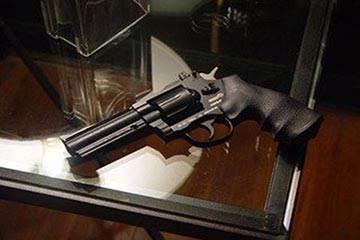 Soñar con Pistola